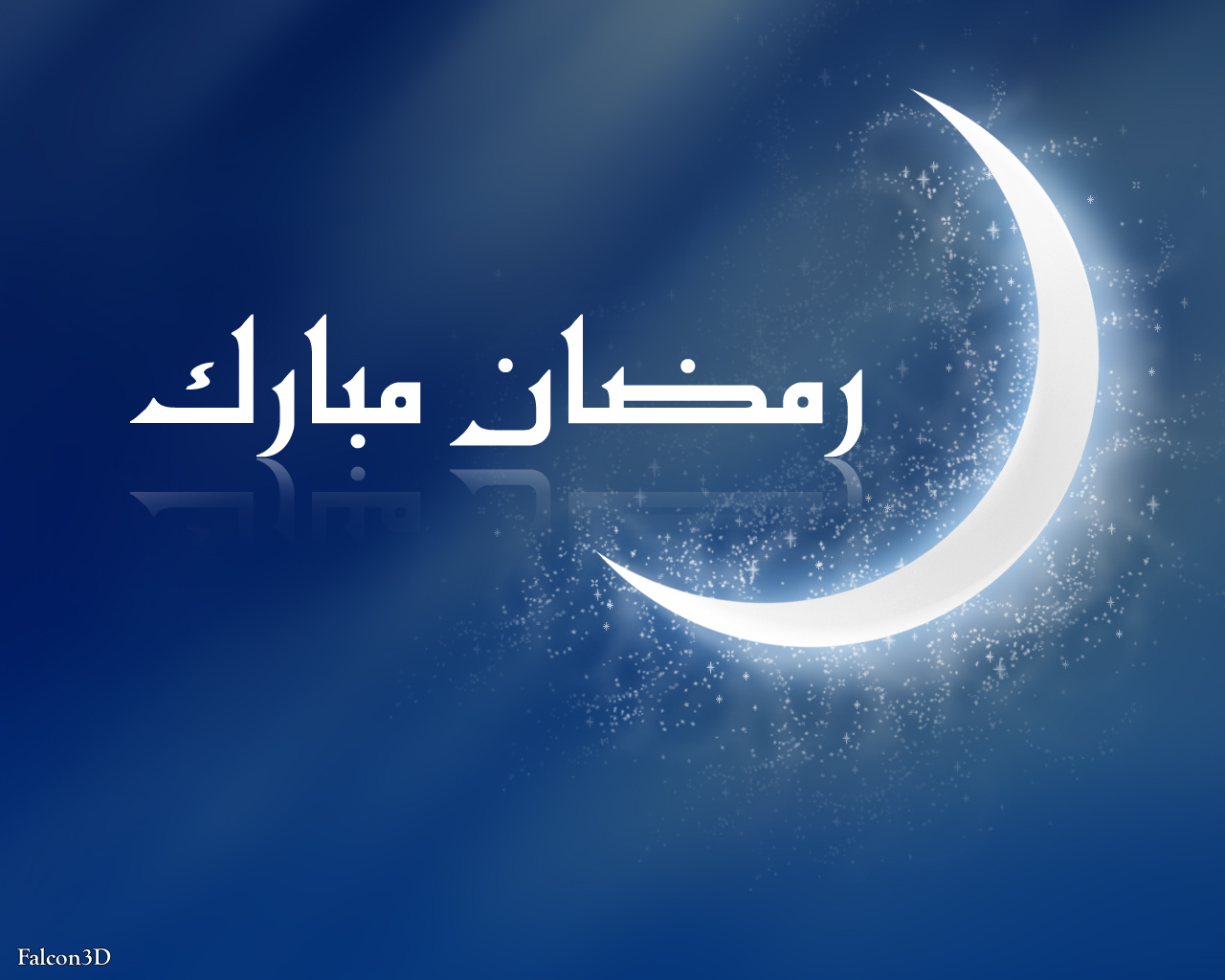 http://www.saroyeh.ac.ir/KS-UpFile/KS-image/(1392-4-18)-%5B296620%5D-ramadan.jpg